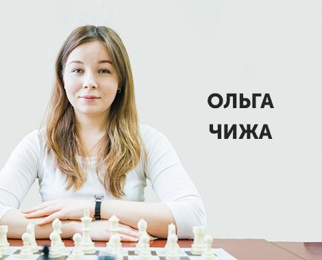 Шахматные клубы в москве для взрослых ночной клуб ярославле