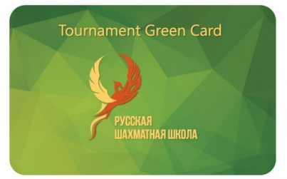 Tournament Green Card