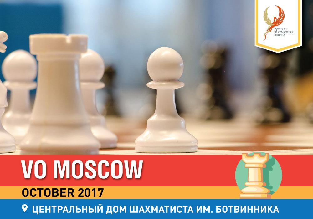 Скачать шахматная программа жеребьевки swiss chess русская