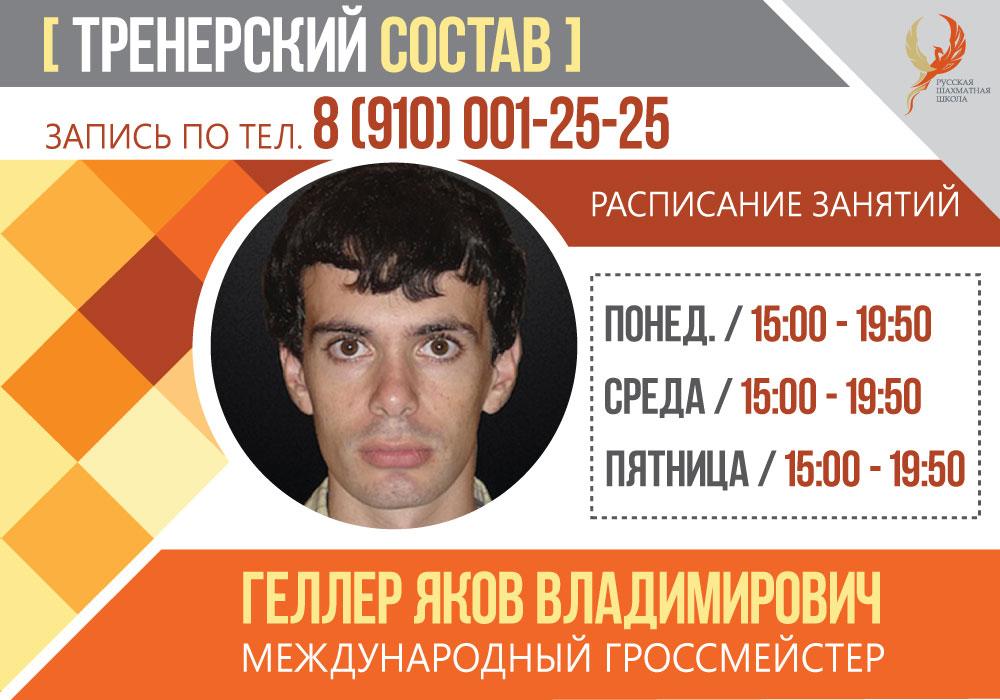 http://chessrussian.ru/upload/iblock/c4a/c4a6dff6f1457a106f1e899dd67844c2.jpg